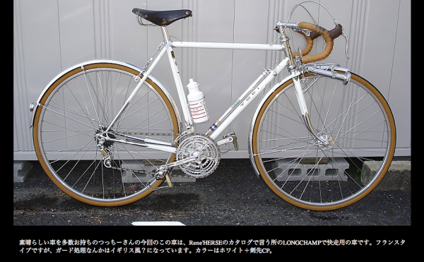 Vélo Bike Life